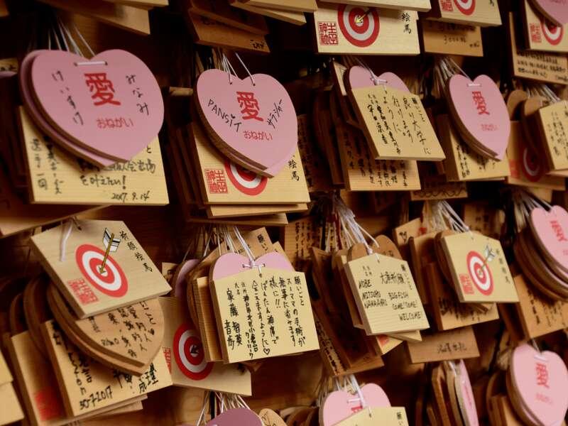 Ema, die kleinen bemalten Wunschtafeln aus Holz, kann man bei fast jedem Shinto-Schrein oder buddhistischen Tempel kaufen. Die leere Seite wird mit persönlichen Wünschen an die Gottheiten beschrieben. Auch wir können z.B. in einem Schrein in Kobe ein Täfelchen erstehen und unsere Wünsche festhalten - ein typisch shintoistisches Ritual.