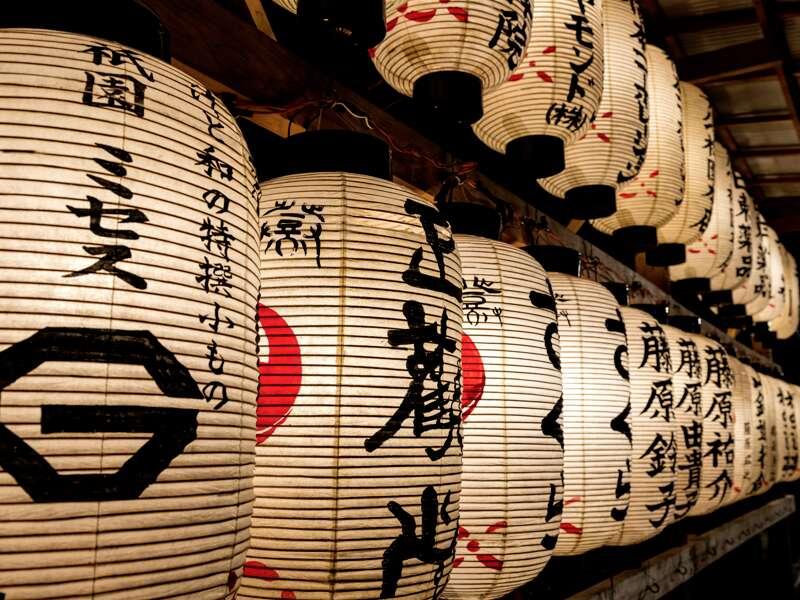Auf unserer me & more-Silvesterreise erleben wir Neujahr in Japan. Der Besuch eines Tempels ist ein ganz besonderes Erlebnis.
